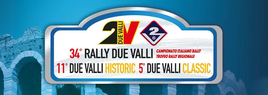 rally-due-valli-historic_gtclassic