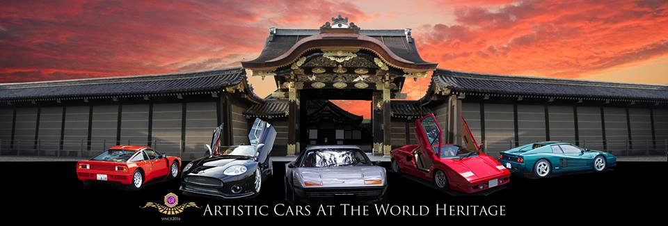 artistic_cars_at_the_world_heritage_concoroso_eleganza_kyoto_2016