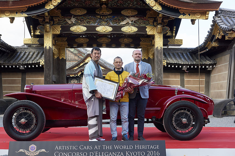 artistic_cars_at_the_world_heritage_concoroso_eleganza_kyoto_dsc0959