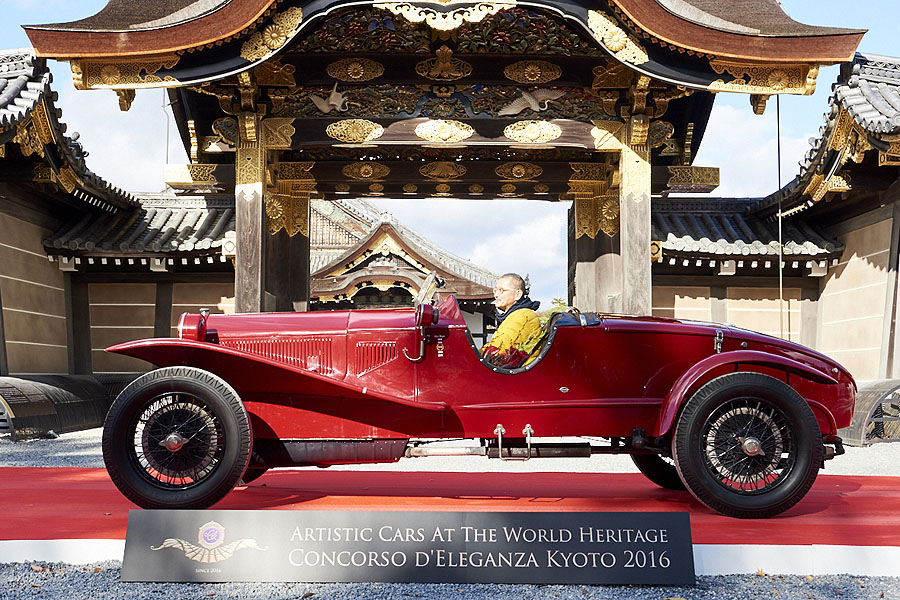 artistic_cars_at_the_world_heritage_concoroso_eleganza_kyoto_dsc0970