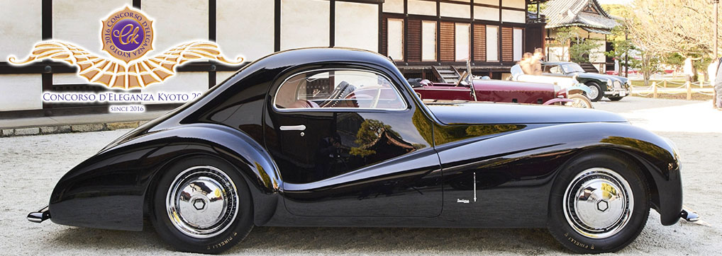artistic_cars_at_the_world_heritage_concoroso_eleganza_kyoto_gtclassic