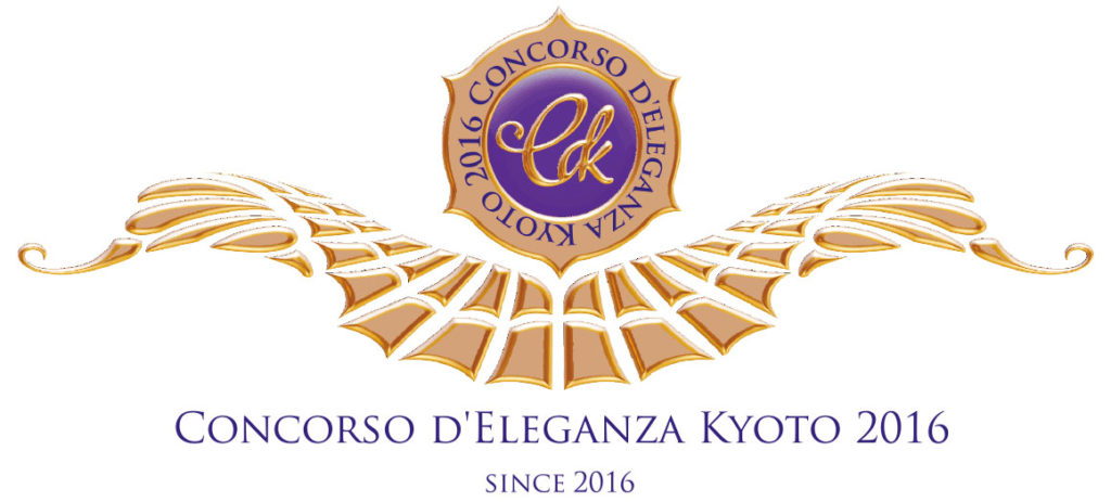artistic_cars_at_the_world_heritage_concoroso_eleganza_kyoto_logo